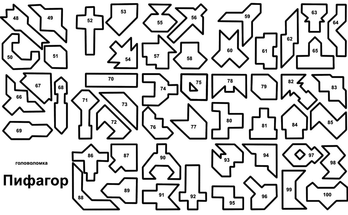 Головоломка пифигор фигуры 48-100