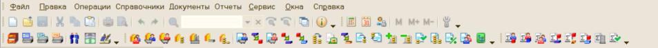 Отличия 1С 8.2 и 8.3. Это 8.2- | tekdata.ru