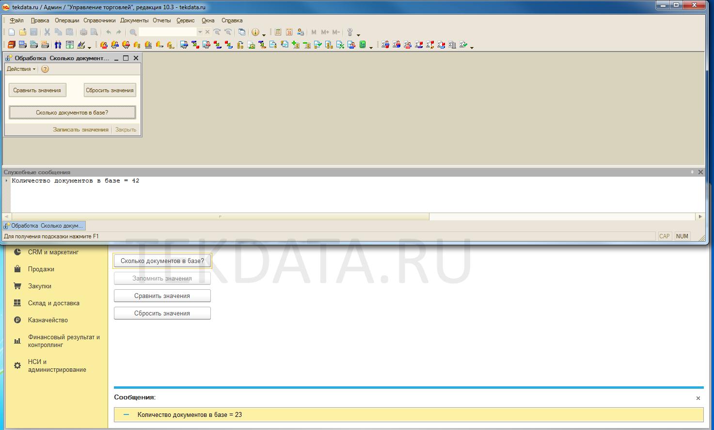 Внешняя обработка «Количество документов в базе» для 1С 8.2 — 8.3