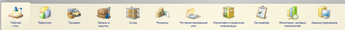 Отличия 1С 8.2 и 8.3. Это 8.3- | tekdata.ru