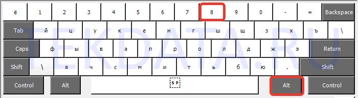 Как ввести символ рубля (₽) с клавиатуры